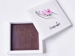 """Шоколадная поздравительная открытка """"Cпасибо"""""""