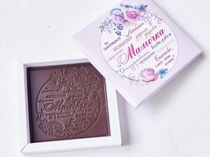 """Шоколадная поздравительная открытка """"Мамочке"""""""