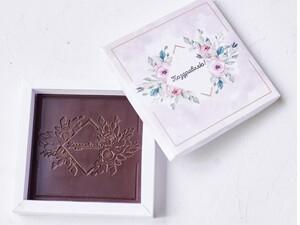 """Шоколадная поздравительная открытка """"Поздравляю"""""""