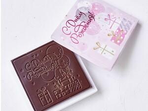 """Шоколадная поздравительная открытка """"С Днем Рождения!"""""""