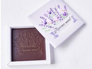 """Шоколадная поздравительная открытка """"Просто так"""""""